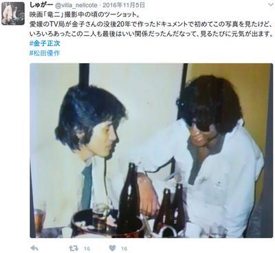 11月6日は二人の俳優が旅立った日 | おもしろネタブログ